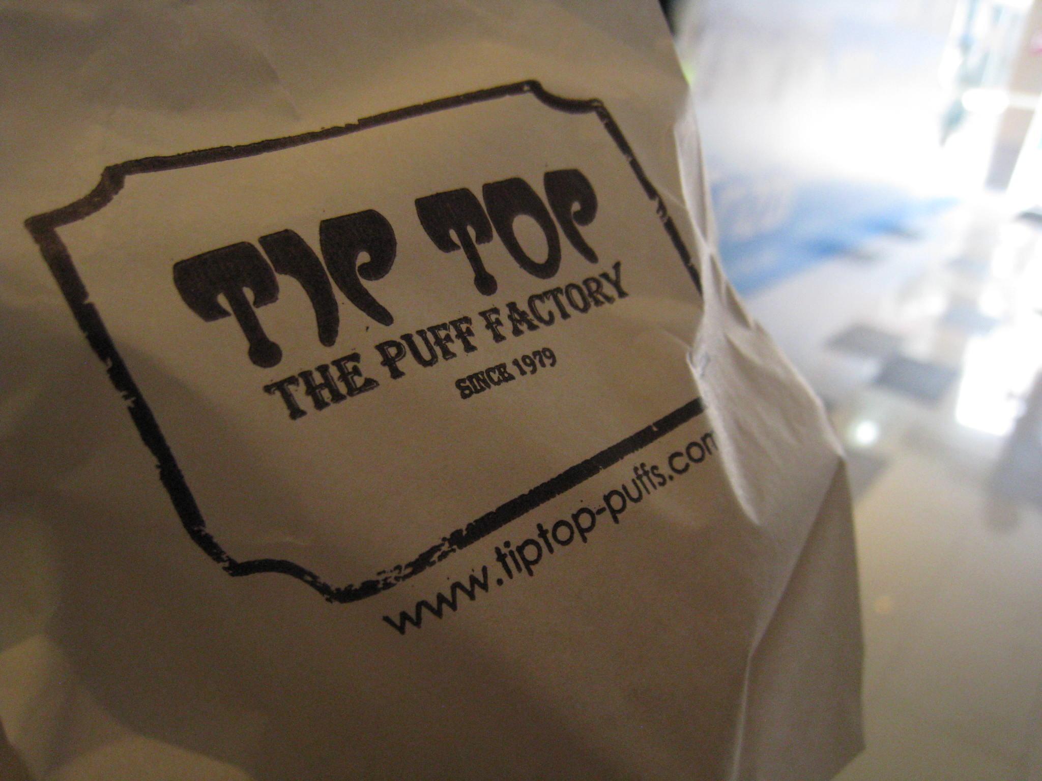Tip Top Curry Puff@アンモキオ_c0212604_1561532.jpg
