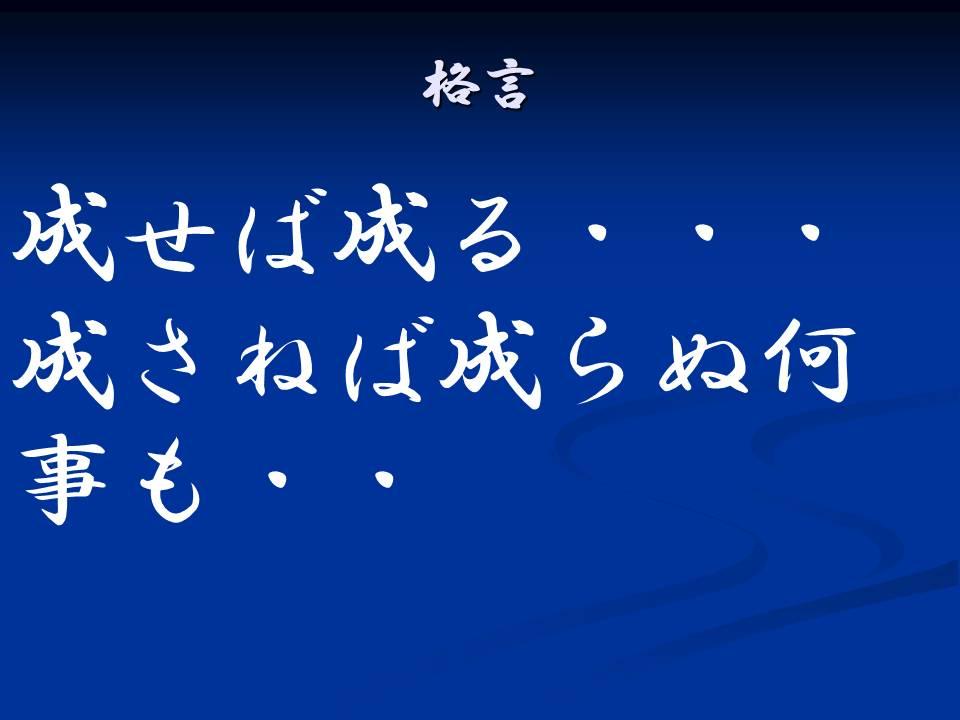 f0070004_1427100.jpg