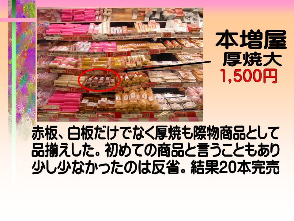 f0070004_1435279.jpg