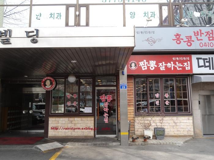 ソウルのお土産:26日の場所_c0047605_10214390.jpg