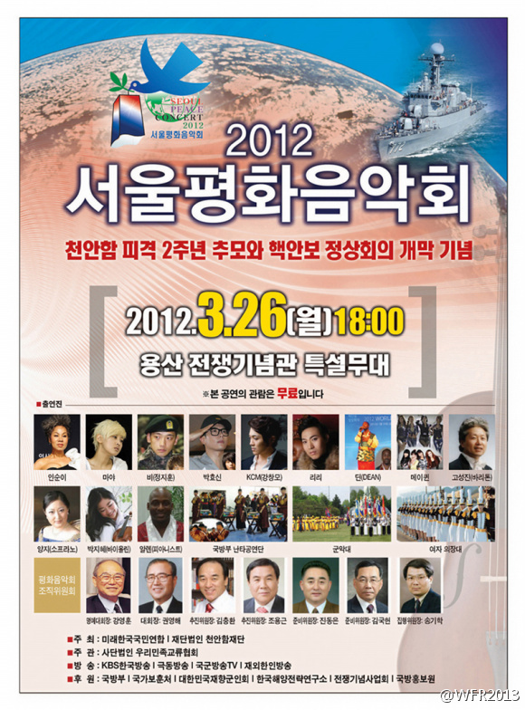 ソウルのお土産:26日の場所_c0047605_7223037.jpg
