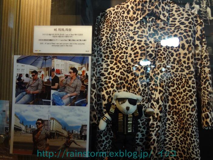 ソウルのお土産:26日の場所_c0047605_7264563.jpg