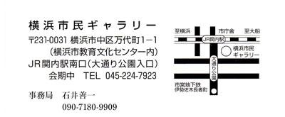 b0066906_154837.jpg