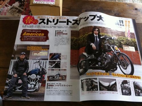 カスタムバーニング2012.5月号発売中!_a0164918_12174376.jpg