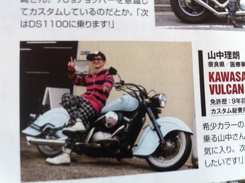 カスタムバーニング2012.5月号発売中!_a0164918_12241134.jpg