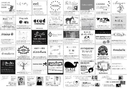2012「門司港おさんぽマルシェ春」に出店です☆_a0125419_18493869.jpg