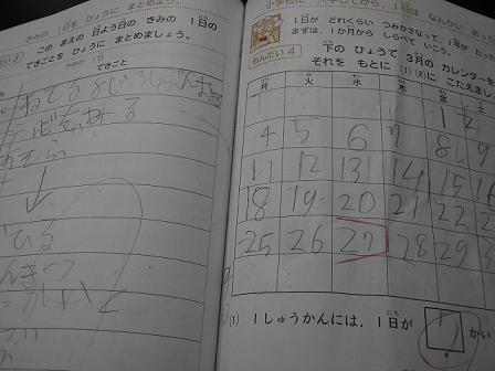 b0173222_2010753.jpg