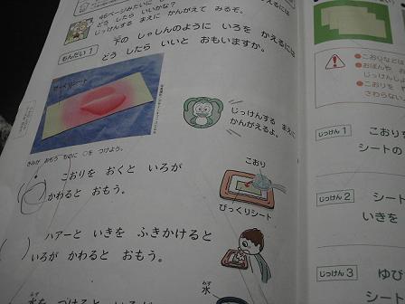 b0173222_20111194.jpg
