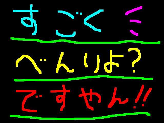 f0056935_1630939.jpg