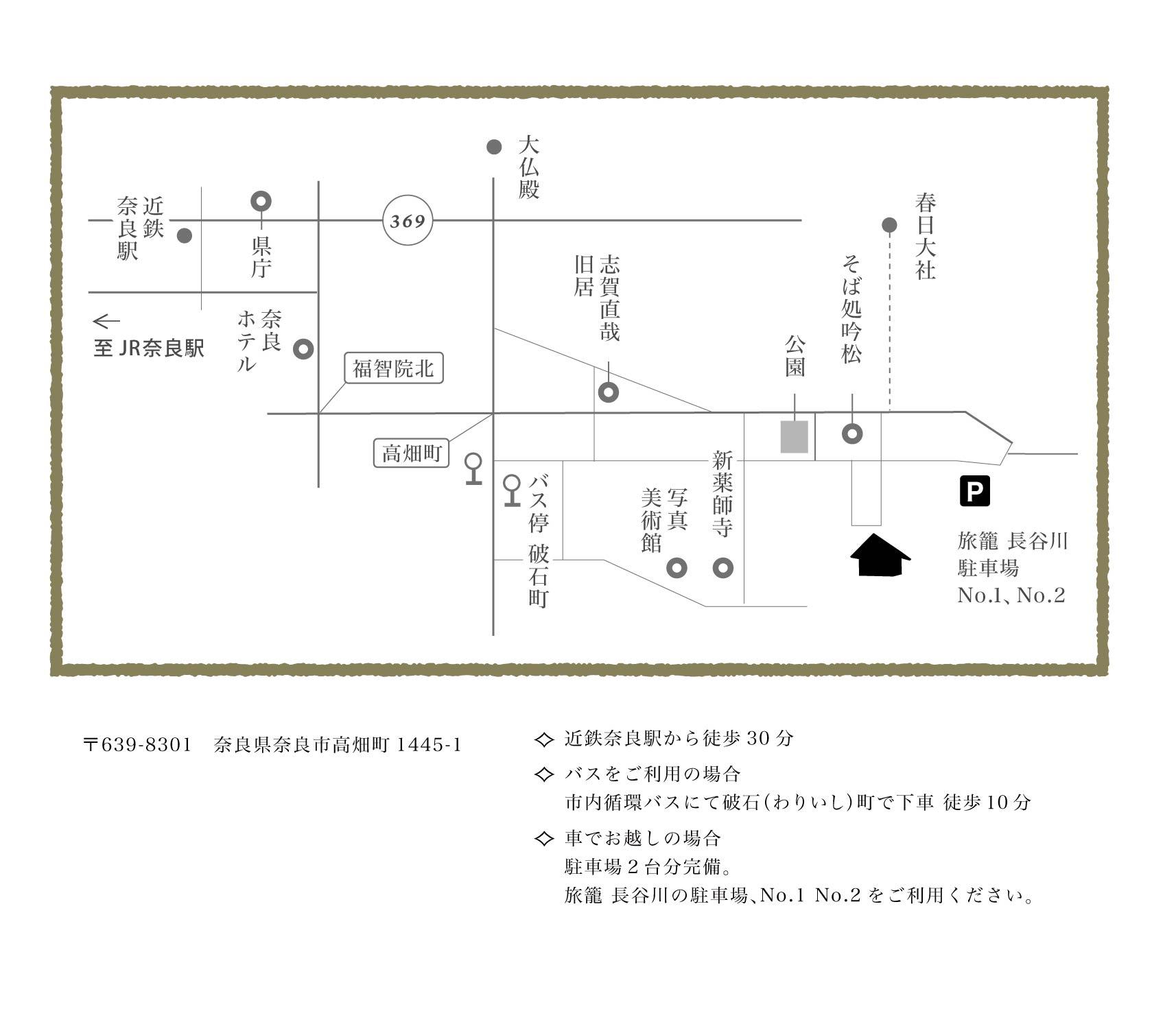 道しるべ_d0210537_2314895.jpg