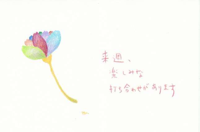 f0127937_1235865.jpg