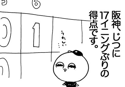 f0105741_7414770.jpg