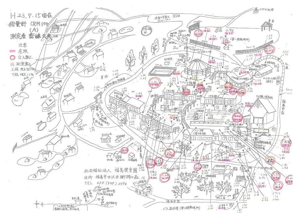 福島っ子疎開プロジェクト準備中_a0127342_20301685.jpg