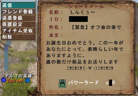 b0177042_1385633.jpg