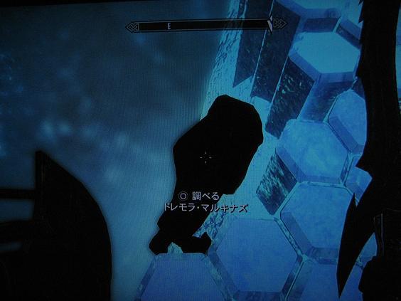 【スカイリム】Skyrim 旅行記(第42節)【ブログ】_f0017745_1251861.jpg