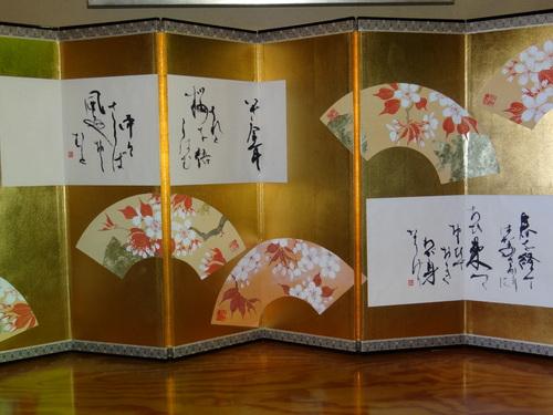 西行と桜 書画の楽しみ屏風展_e0240147_2242817.jpg