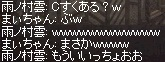 a0201367_10453197.jpg