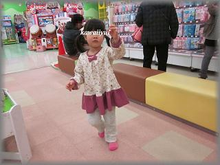 c0206582_18393872.jpg