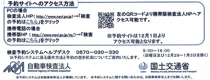 c0019483_224384.jpg