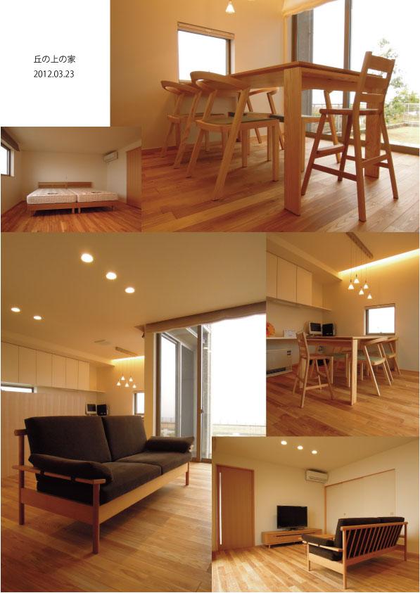 家具の納品実例です。_d0224984_13275153.jpg