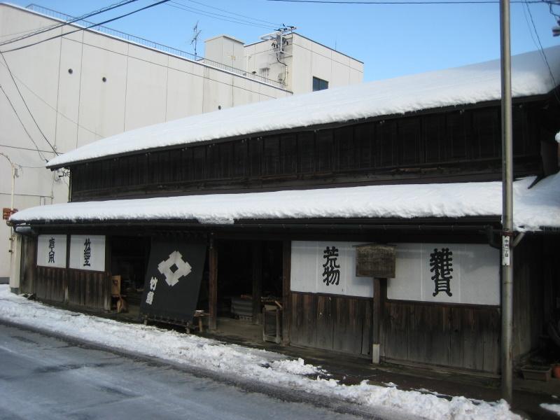 会津で正月(7)雪の鶴ヶ城 _c0013687_7585937.jpg