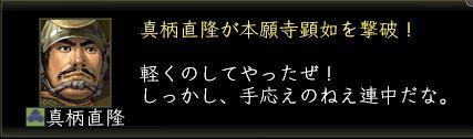 b0147890_17585442.jpg