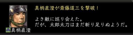 b0147890_17593893.jpg