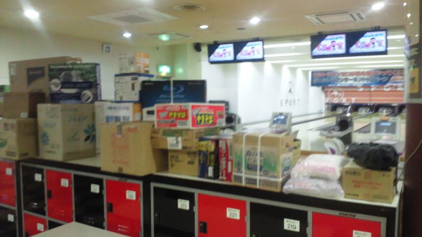 2012年 横須賀若松商店街振興組合 ボーリング大会_d0092901_1326812.jpg