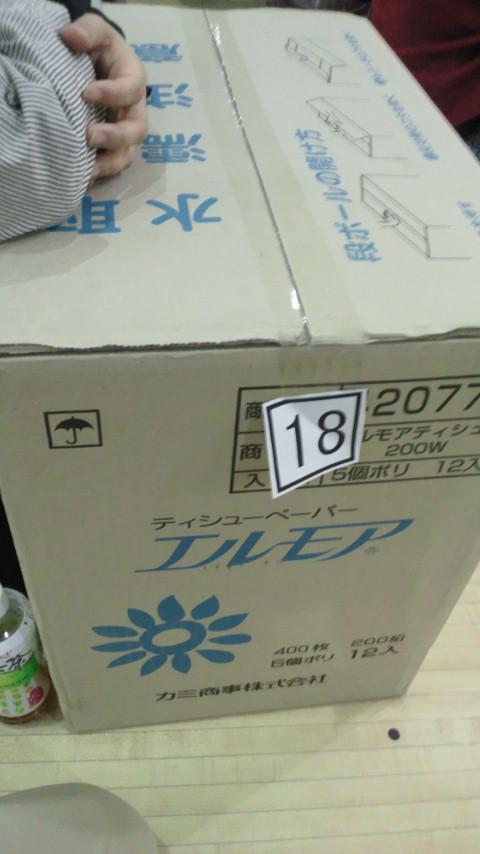 2012年 横須賀若松商店街振興組合 ボーリング大会_d0092901_1327593.jpg