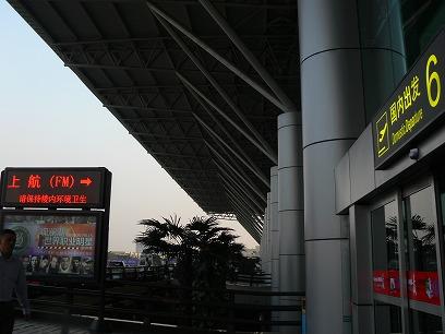 中国出張2010年11月(III)-第二日目-EXHAUSTな一日_c0153302_1465886.jpg