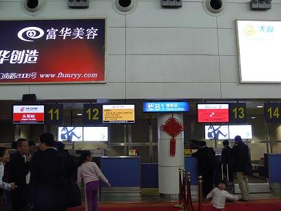 中国出張2010年11月(III)-第二日目-EXHAUSTな一日_c0153302_1482736.jpg