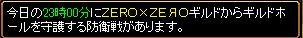 d0081603_1630344.jpg