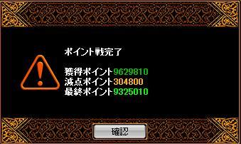 d0081603_1638287.jpg