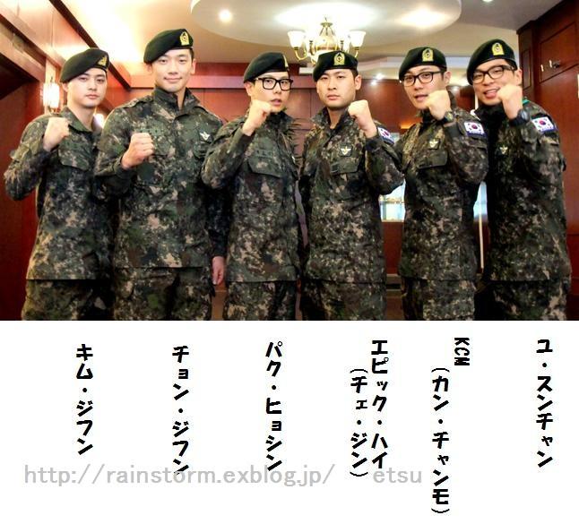 RAIN26日ソウル平和音楽会公知でました。ソウルお土産続き・・_c0047605_10285068.jpg