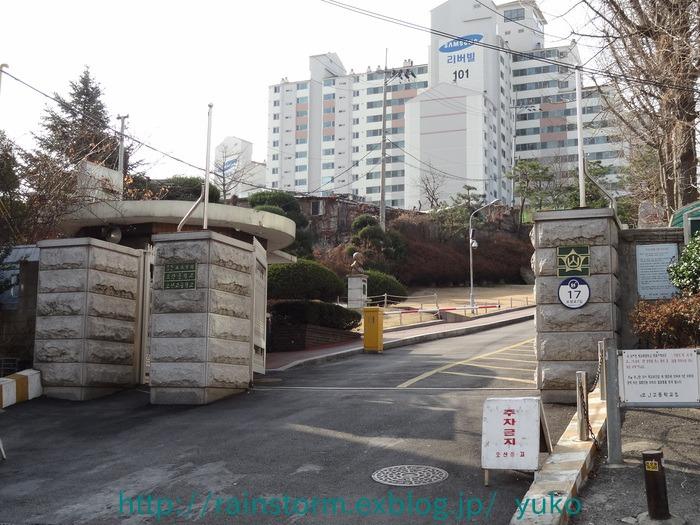 RAIN26日ソウル平和音楽会公知でました。ソウルお土産続き・・_c0047605_113736.jpg