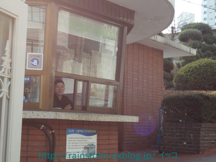 RAIN26日ソウル平和音楽会公知でました。ソウルお土産続き・・_c0047605_1155639.jpg