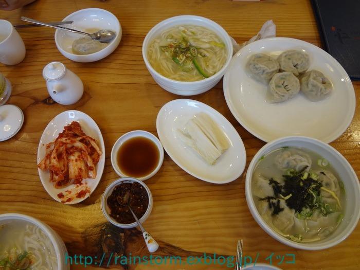 RAIN26日ソウル平和音楽会公知でました。ソウルお土産続き・・_c0047605_118262.jpg