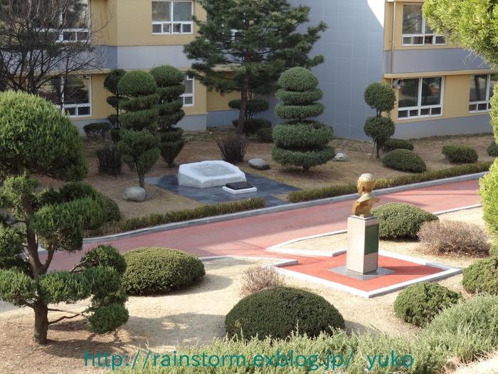 RAIN26日ソウル平和音楽会公知でました。ソウルお土産続き・・_c0047605_121284.jpg