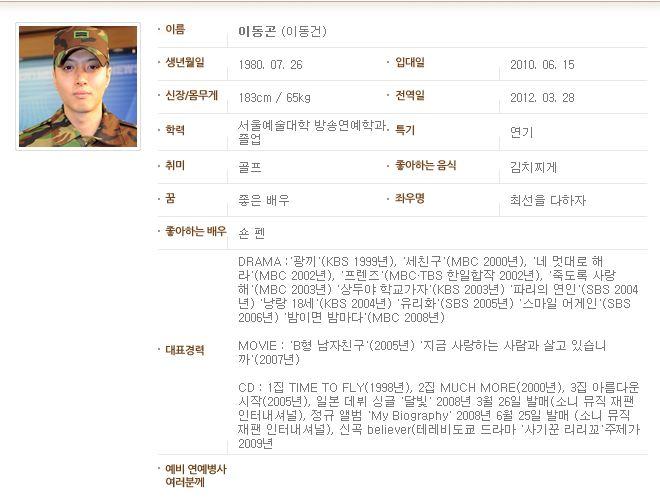 RAIN26日ソウル平和音楽会公知でました。ソウルお土産続き・・_c0047605_1255895.jpg