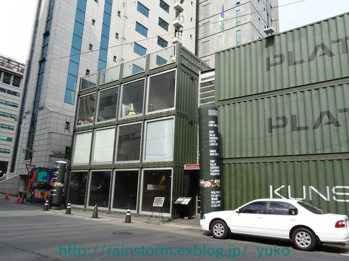 RAIN26日ソウル平和音楽会公知でました。ソウルお土産続き・・_c0047605_172614.jpg