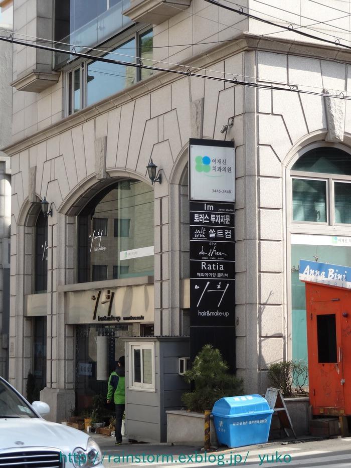 RAIN26日ソウル平和音楽会公知でました。ソウルお土産続き・・_c0047605_181630.jpg