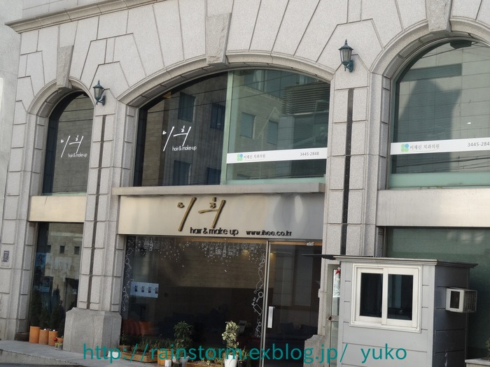 RAIN26日ソウル平和音楽会公知でました。ソウルお土産続き・・_c0047605_184582.jpg