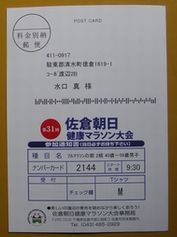 d0242207_1338513.jpg