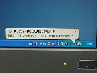 e0263019_144271.jpg