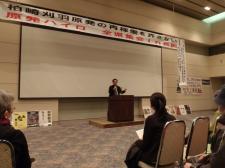3月24日 原発ハイロ 全県集会 in 長岡_d0235522_18211573.jpg