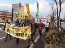 3月24日 原発ハイロ 全県集会 in 長岡_d0235522_18214019.jpg