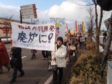 3月24日 原発ハイロ 全県集会 in 長岡_d0235522_1821485.jpg