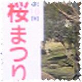 b0203925_13553648.jpg