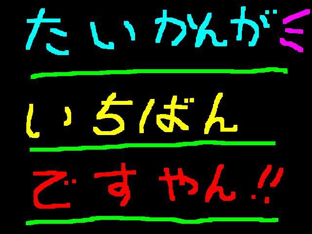 f0056935_11441145.jpg