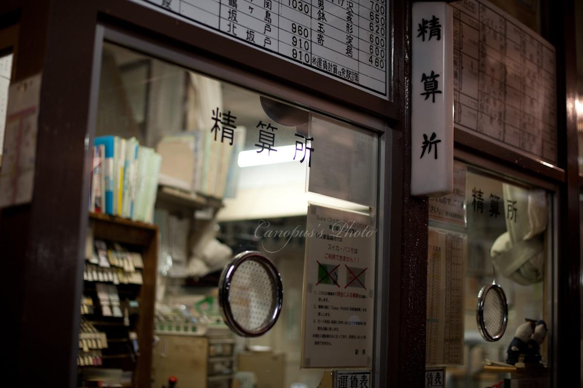 ローカル線旅情_e0196140_12593934.jpg